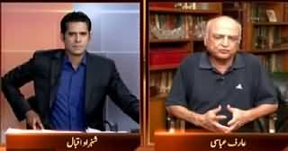 Awaz (Zimbabwe Team in Pakistan & Security Concerns) – 18th May 2015