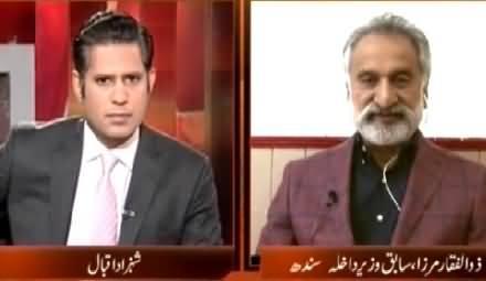 Awaz (Zulfiqar Mirza Exclusive Interview) – 10th March 2015