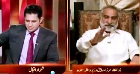 Awaz (Zulfiqar Mirza Exclusive Interview) – 1st September 2015