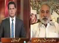 Awaz (Zulfiqar Mirza Exclusive Interview) – 5th November 2015