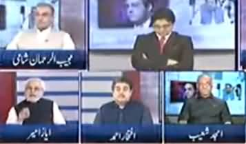 Ayaz Amir Analysis on PM Nawaz Sharif Media Talk After Appearing Before JIT