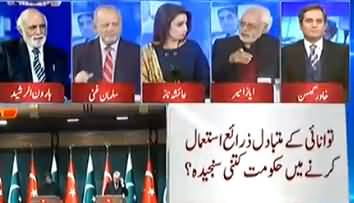 Ayaz Amir Critical Analysis on PM Imran Khan's Speech in Turkey