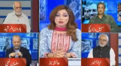 Ayaz Amir, Haroon Rasheed & Sohail Warraich Analysis on PMLN Reservations on JIT