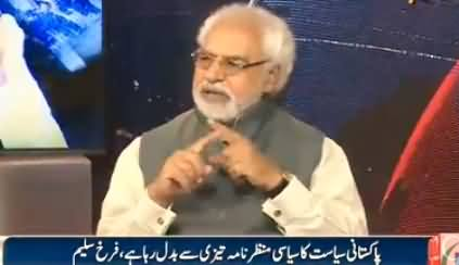 Ayaz Amir Hints That Army Chief May Intervene in Panama Leaks Issue