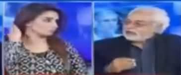 Ayaz Amir's Critical Analysis on Asif Zardari's Statement