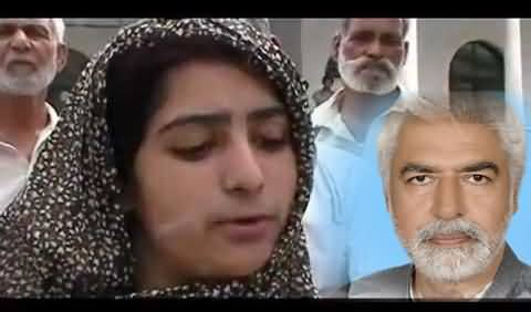 Ayaz Amir, The Journalist & PMLN Ex-MNA Raped A Girl In Chakwal - Very Pathetic
