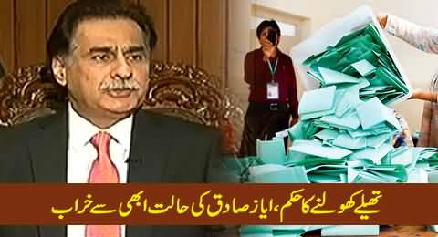 Ayaz Sadiq Looking Very Sad After the Election Tribunal's Order to Open Ballot Boxes