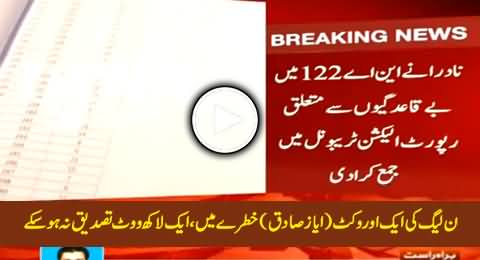 Ayaz Sadiq May Lose His Seat, More Than One Lac Votes Could Not Be Verified