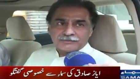 Ayaz Sadiq Special Talk with Samaa News After Being De-Seated – 24th August 2015