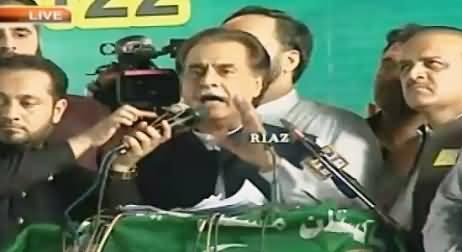 Ayaz Sadiq Speech In PMLN Jalsa Dongi Ground Lahore – 9th October 2015