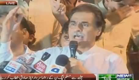 Ayaz Sadiq Speech In PMLN Jalsa Lahore - 4th October 2015