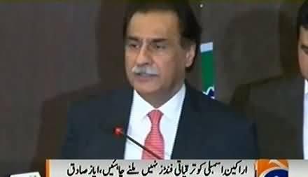 Ayaz Sadiq Telling What Sheikh Rasheed Requested Him in Speaker Room