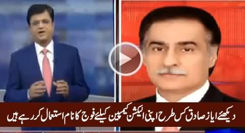 Ayaz Sadiq Using Army & General Raheel Sharif's Name For His Election Campaign