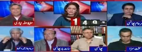 Ayesha Bakhash Grills Hafeezullah Niazi For Appreciating Punjab Police