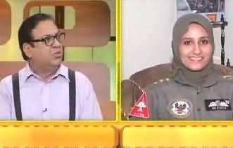 Ayesha Farooq: Pakistan's First Female War Ready Pilot with Azizi and Hasb e Haal Team