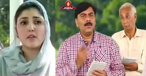 Ayesha Gulalai Answering The Questions of Journalists, Hilarious Video