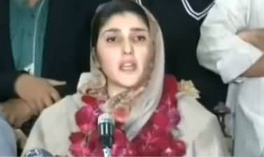 Ayesha Gulalai Media Talk in Multan - 8th February 2018