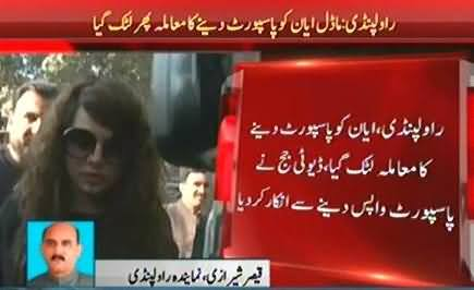 Ayyan Ali Reaches Court, Duty Judge Refuses to Handover Her Passport