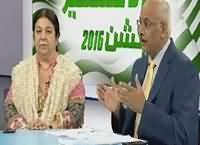 Azad Kashmir Election 2016 Special on 92 News – 21st July 2016