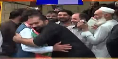 Azad Kashmir Election - PTI Secures Third Victory, Wins in LA-43 Rawalpindi