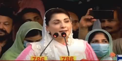 Azad Kashmir's Election - Maryam Nawaz Tweets And Backs PMLN Workers