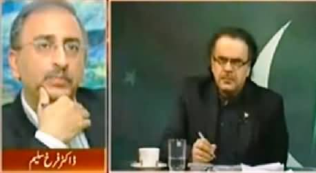 PTI Azadi March Dharna is a Big Challenge to Status Quo in Pakistan - Dr. Farrukh Saleem