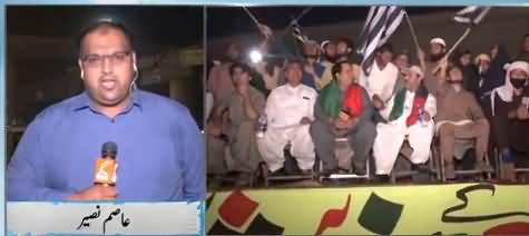 Azadi March Latest Updates, March On The Way to Lahore