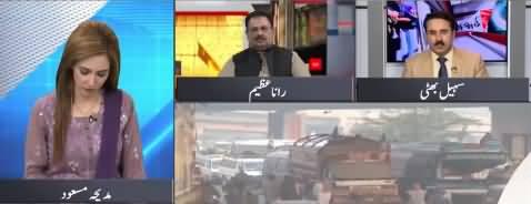 Azadi March: Maulana Has Changed His Strategy - Sohail Bhatti Reveals Details