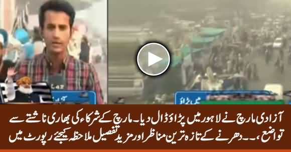 Azadi March Reached Lahore, Latest Report on Azadi March