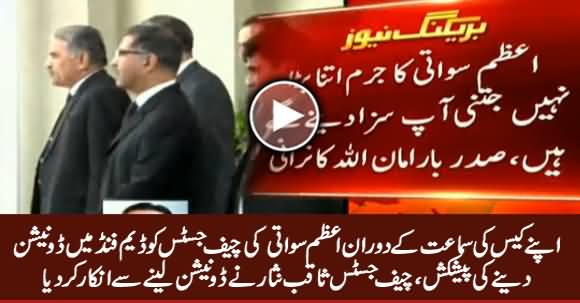 Azam Swati Offered To Give Donation To Chief Justice's Dam Fund, Chief Justice Refused