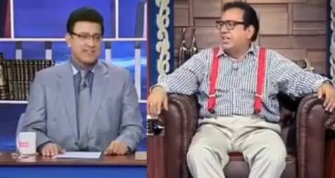 Azizi And Junaid Saleem Making Fun of Asif Zardari's Statement About Iftikhar Chaudhry
