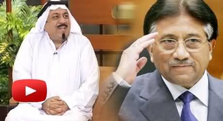 Azizi As Arab Who Has Come To Take Pervez Musharraf From Pakistan