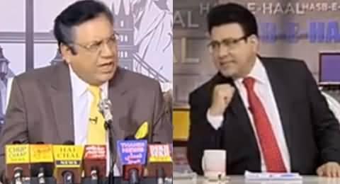 Azizi As Daniyal Aziz Doing Press Conference on Panama Leaks