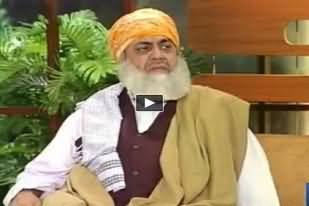 Azizi As Maulana Fazal ur Rehman After Losing Tank Election - 21st September 2013