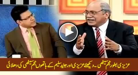 Azizi As Najam Sethi: Excellent Chitrol of Najam Sethi By Azizi & Junaid Saleem