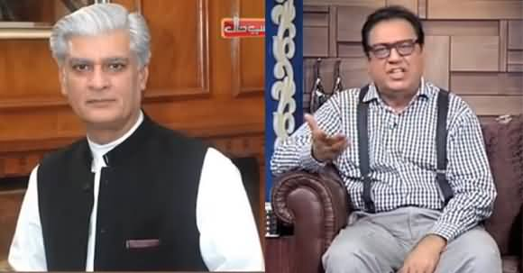 Azizi Chitrols PM's Adviser on His Statement Against Imran Khan