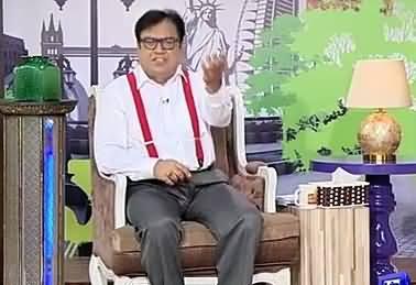 Azizi is Taunting Iftikhar Muhammad Chaudhary on Panama Leaks Commision