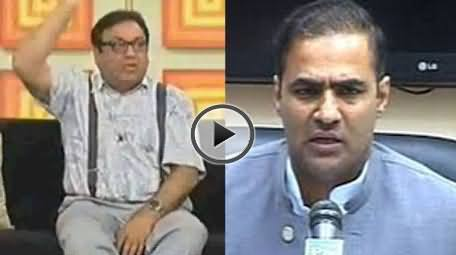 Azizi Making Fun of Abid Sher Ali on His Hue and Cry Over Load Shedding Issue