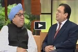 Azizi Siasi Film - Nawaz Sharif and Manmohan Singh Meeting Parody by Azizi