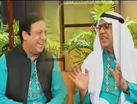 Azizi Siasi Film - Nawaz Sharif Vs Shah-e-Saudia Dialogue - Very Funny and Interesting Conversation