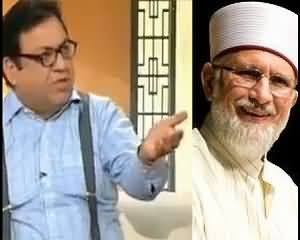 Azizi Telling A Story About Dr. Tahir ul Qadri, When He Was Caught Lying Red Handed