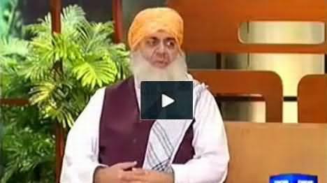Azizi Wonderful Perofrmance As Maulana Fazal Ur Rehman