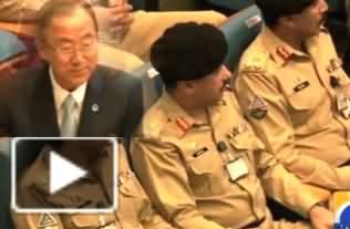 Baan Ki Moon (UN General Secretary) Speech in Pakistan (National University of Sceince And Technology) - 13th August 2013
