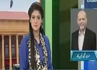 Baat Hai Pakistan Ki (Daish Existence in Pakistan) – 1st December 2015