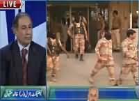 Baat Hai Pakistan Ki (Operation Against Corruption in Punjab) – 19th September 2015