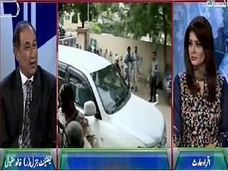 Baat Hai Pakistan Ki (PPP Angry on Dr. Asim Hussain's Arrest) – 4th September 2015