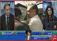 Baat Hai Pakistan Ki (Rangers Vs PPP) – 27th November 2015