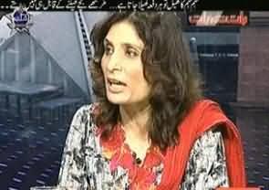 Baat se Baat - 22nd June 2013 (Pakistan ke nonehaal akhir kab tak jhaileingay aesay wabaal)