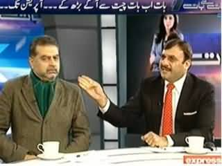 Baat Se Baat (Ab Dialogue Nahi Hosakte, Ab Hoga Operation) – 23rd January 2014
