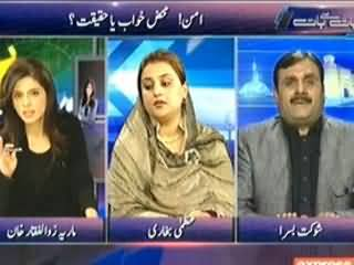 Baat Se Baat (Agar Operation Karna Tha to Muzakraat Kyun?) - 23rd February 2014